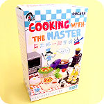 Orcara Cooking Master Miniature Set