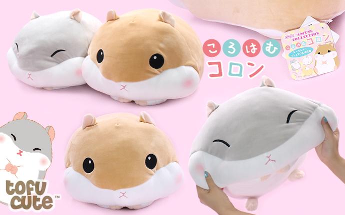 Buy Authentic AMUSE Korohamu Hamster Tsumeru Mochikko Giant Plush at