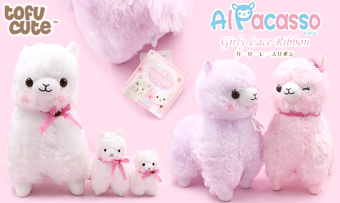 40cm Authentic Japan BIG AMUSE Alpacasso Girly Lace Ribbon White Alpaca Plush