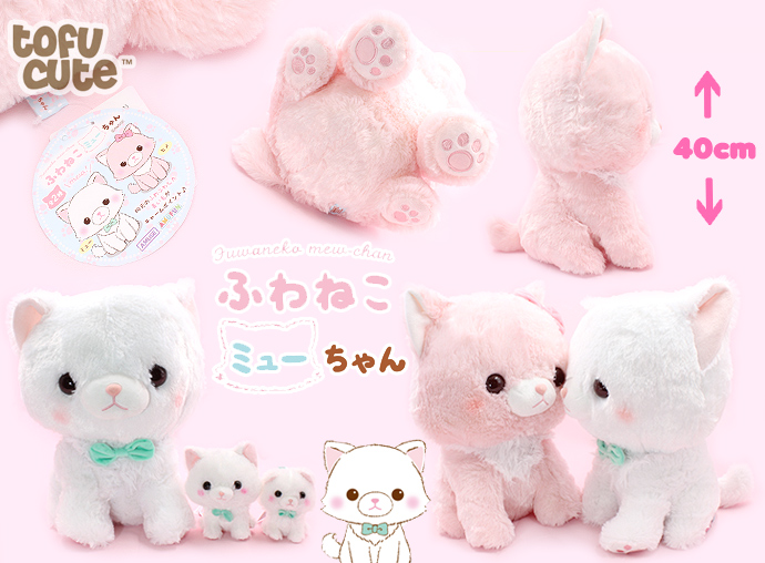 Buy Authentic Amuse Fuwaneko Mew Chan Cat Giant Plush At Tofu Cute