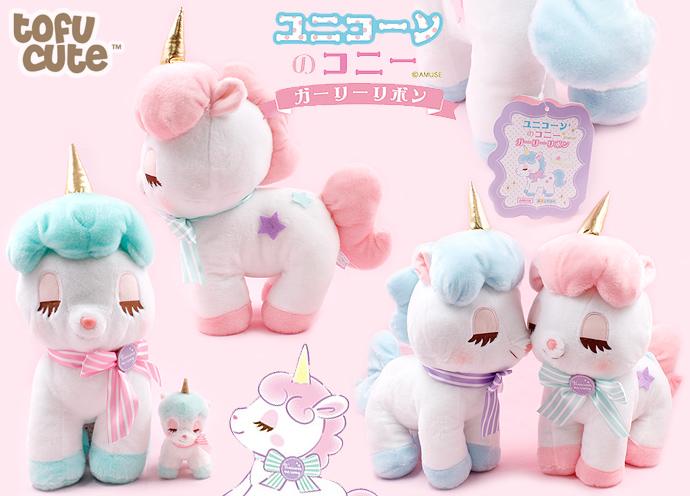 Large Hair Bow Brand New Unicorn Doll