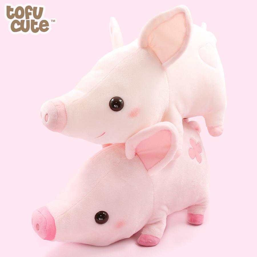 Buy Authentic AMUSE Micro Pig Giant Plush at Tofu Cute