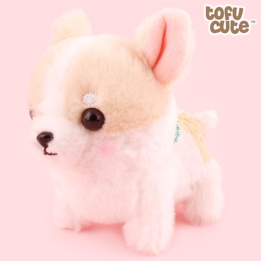 Buy Genuine Amuse Muchimu Chihuahua Pup Keychain At Tofu Cute