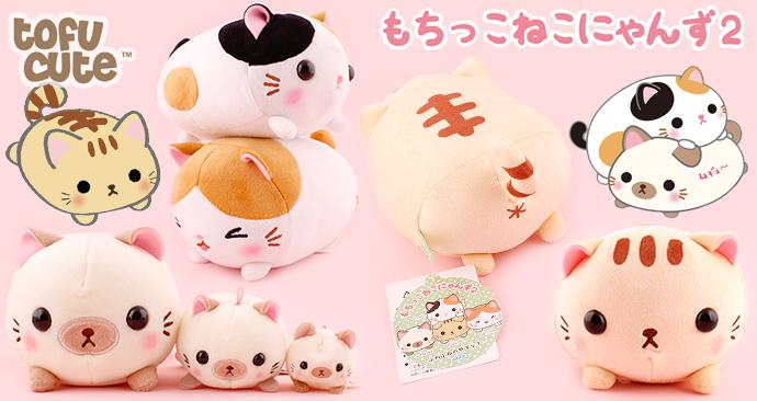 Buy Authentic AMUSE Mochikko Neko Nyanzu 2 Small Plush at Tofu Cute