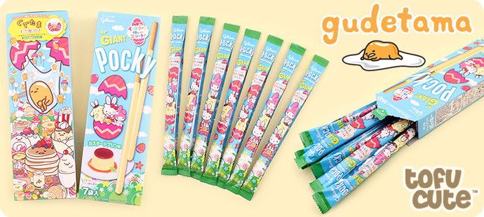 Glico Giant Pocky Sanrio Easter Pudding