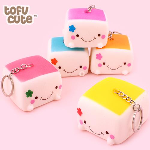 buy kawaii squishy tofu cube keychain at tofu cute