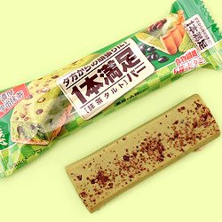 1 Bar Satisfaction Matcha Tart Bar