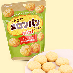 Chiisana Melon Pan Cookie Mini Pack