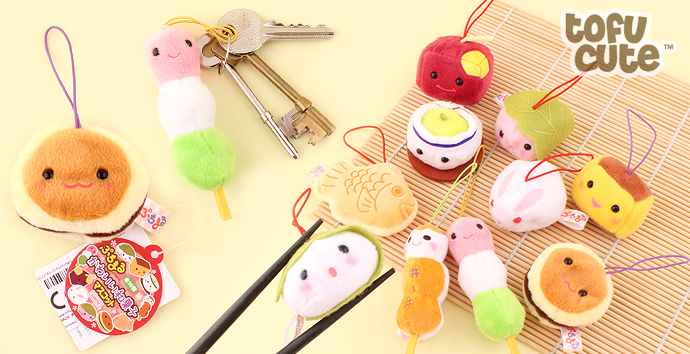 Puchimaru Kawaii Japan Sweets Charm