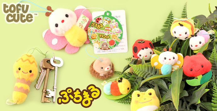 Amuse Puchimaru Forest Party Charm