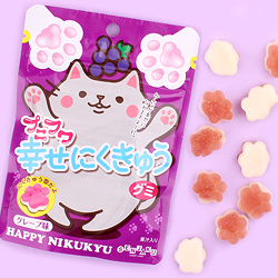 PuniFuwa Nikukyu Paw Purple Grape Gummies