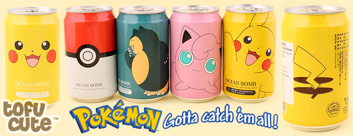 Japanese Ocean Water Drink Pokemon