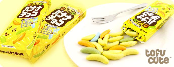 Buy Meiji Sugar-Coated Colourful Banana Chocolates at Tofu ... Smarties Box Design