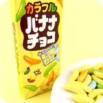 Meiji Banana Chocolates
