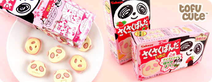 Saku Saku Panda Strawberry Biscuits