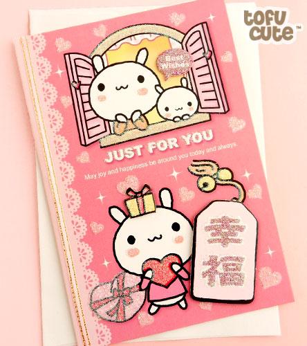 buy kawaii lucky bunnies 3d greeting card at tofu cute