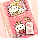 Kawaii Lucky Bunnies 3D Greeting Card