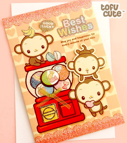 Monkey Candy Machine 3D Greeting Card