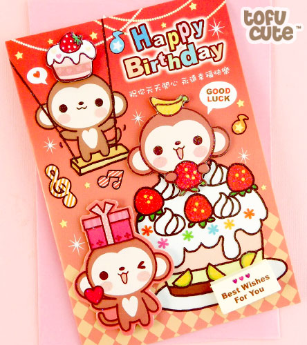 Buy Kawaii Monkey Cake Party 3D Birthday Card At Tofu Cute