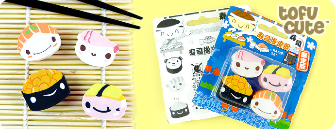 Kawaii Happy Sushi Eraser Set