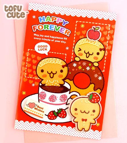 Gingerbread Coffee Break 3D Greeting Card