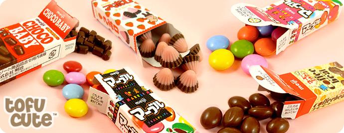Meiji Petit Assort Chocolate Selection