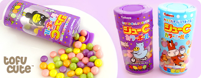 Kabaya Ju-C Colour Ball Fruity Candy