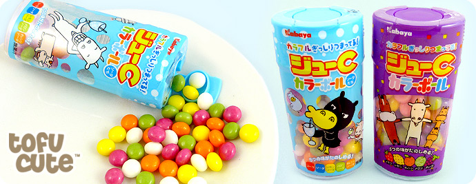 Kabaya Ju-C Colour Ball Soda Candy
