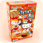 Re-Ment Hello Kitty Sushi Bar Miniature