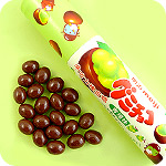 Meiji Gummy Chocolate Tube - Green Grape