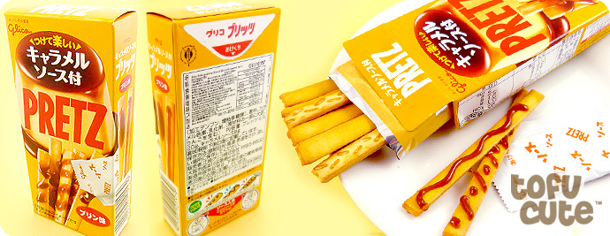 Glico Pretz Pudding Sticks & Caramel Sauce
