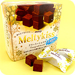 Meiji Meltykiss Creamy Milk Chocolate