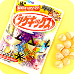 Shigekix Super Sour Gummy - Magical Fruit