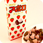 Meiji Apollo Strawberry Chocolate Cones