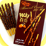 Glico Pocky Almond Crush - Chocolate
