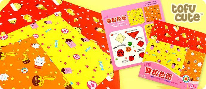 Buy Kawaii Happy Food Origami Craft Paper Set At Tofu Cute