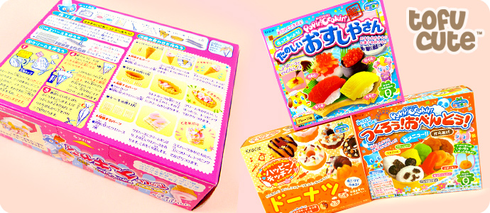 Popin&#39 Cookin&#39 DIY Candy Kit - Ice Cream