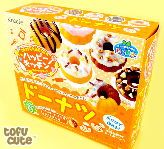 Buy Kracie Popin\' Cookin\' Happy Kitchen DIY Candy Kit - Donut at ...