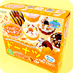 Popin&#39 Cookin&#39 Happy Kitchen Kit - Donut