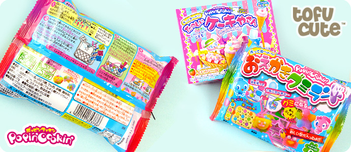 Popin&#39 Cookin&#39 DIY Candy - Gummy Land