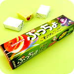 Puccho Japan Chewy Candy - Witchy Apple