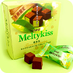 Meiji Meltykiss Green Tea Chocolate