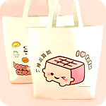 Tofu Cute Shopping Bag - I Love Tofu