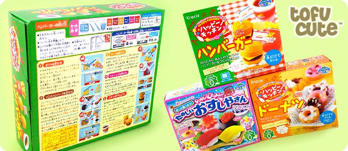 Buy Popin\' Cookin\' Happy Kitchen DIY Candy Kit - Hamburger Fast ...