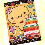 Metallic Gingerbread Birthday Cake Card