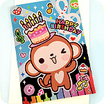 Metallic Monkey Piano Birthday Card