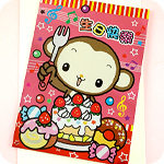 Metallic Monkey Birthday Cake Card