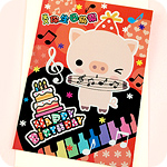 Metallic Piglet Piano Birthday Card