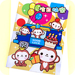 Metallic Monkey Campervan Birthday Card