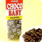 Meiji Choco Baby Pellets in Dispenser